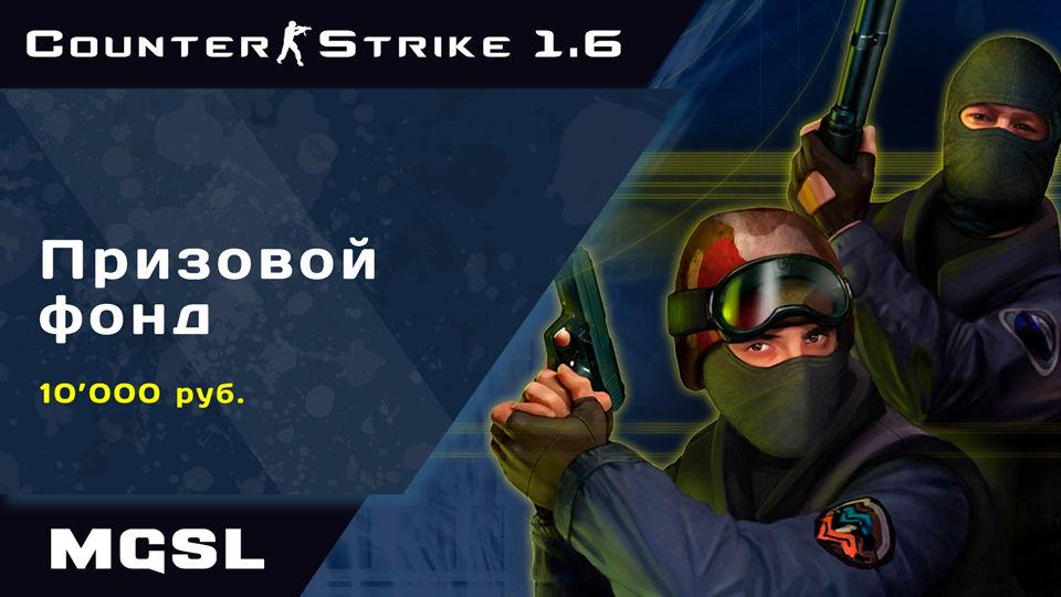 Призовой фонд 10000 руб.